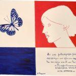 Αγγελική Παργινού Τσιώτση, Ελευθερία, 50x40cm, Ακρυλικό σε καμβά, 200 ευρώ (Large)