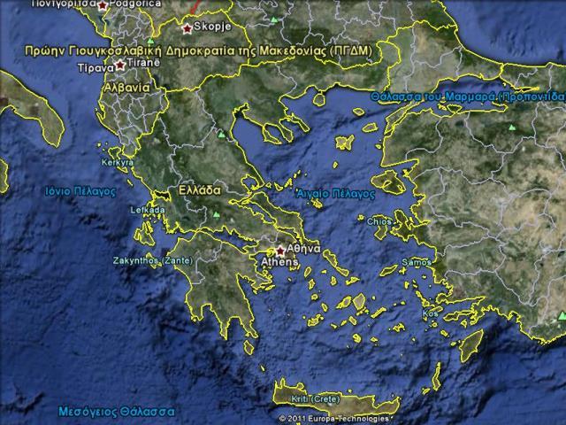 Ελλάδα -ΗΠΑ