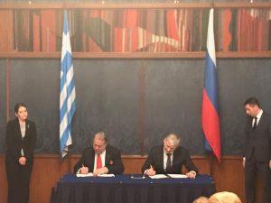Μεικτή Διυπουργική Επιτροπή Ελλάδας Ρωσίας 3