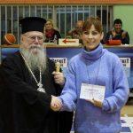 Φωτό 4 Ο Μητροπολίτης Στέφανος βραβεύει την Παραολυμπιονίκη Αλεξάνδρα Δήμογλου