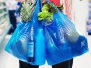 πλαστικής σακούλας