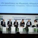 BRAVO 2018 ΤΡΑΠΕΖΙ ΔΙΑΛΟΓΟΥ