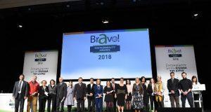 BRAVO SOCIETY 2018