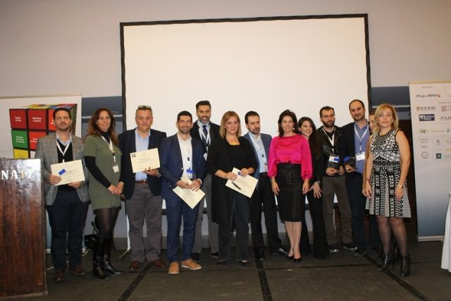 GRBossible Awards