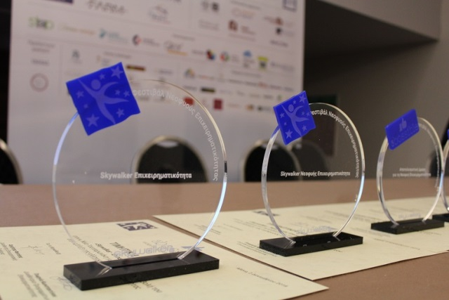 GRBossible Awards1