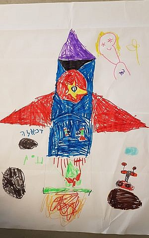 The Space IL lunar spacecraft 'Beresheet'