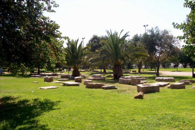 Ακαδημίας Πλάτωνος