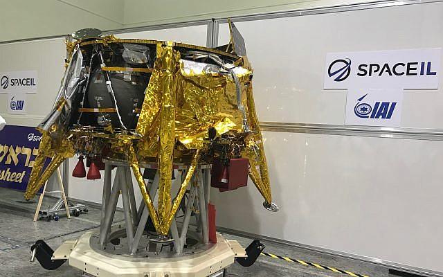 spacecraft 'Beresheet' 2