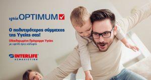Υγεία OPTIMUM: