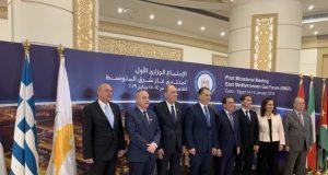 East Med Gas Forum