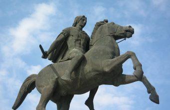 Ἀλέξανδρος