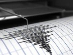 σεισμοί, σεισμός, σεισμική δόνηση