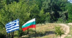 Greece Bulgaria