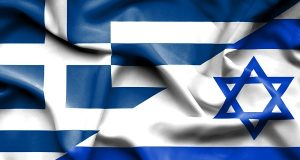 Israel Greece
