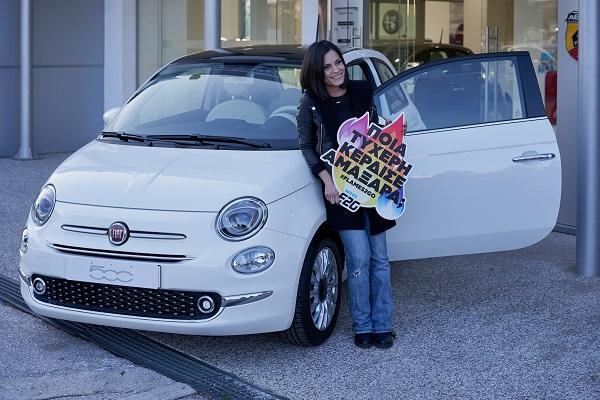Photo1 Νικήτρια Fiat 500