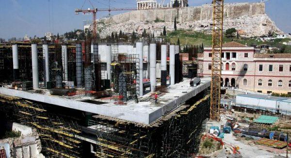 akropoli 2