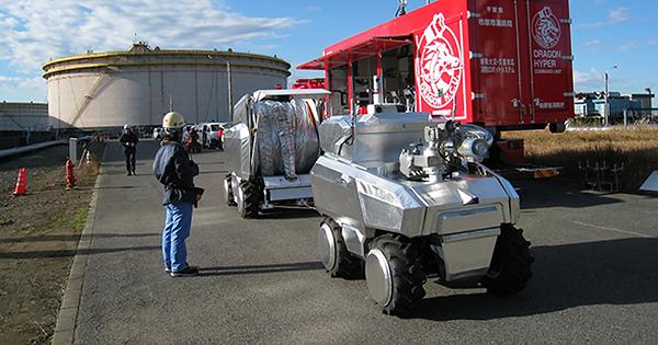 Firefighting Robot System 2