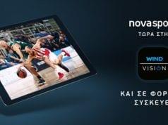 novasports banner vision app 1440x680