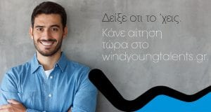 wind young talents cover