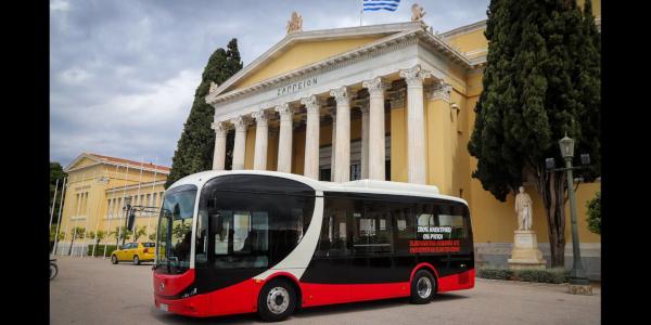 electric bus ΒΥD