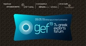 7th Greek Exports Forum