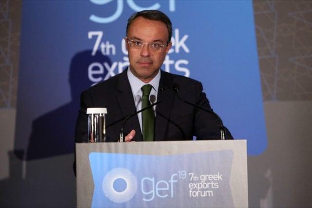 7th Greek Exports Forum Staikouras