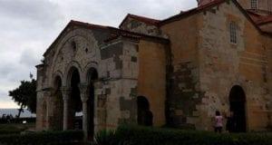Agia Sofia Trapezountas Αγία Σοφία Τραπεζούντας