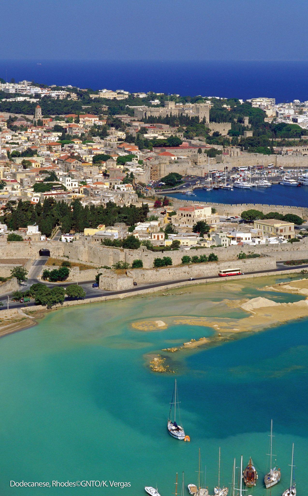 Ελληνικό νησί - Ρόδος