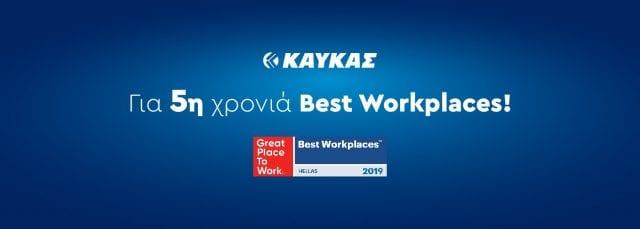 best workplaces 2019 kaykas