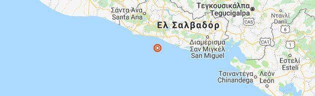 Ισχυρός σεισμός 6,6 R στο Ελ Σαλβαδόρ