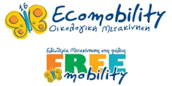 ecomobility free mobility