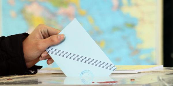 election εκλογές 1