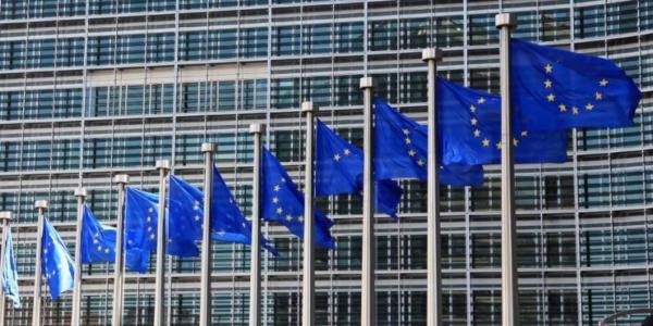 Κομισιόν ευρωπαϊκή επιτροπή