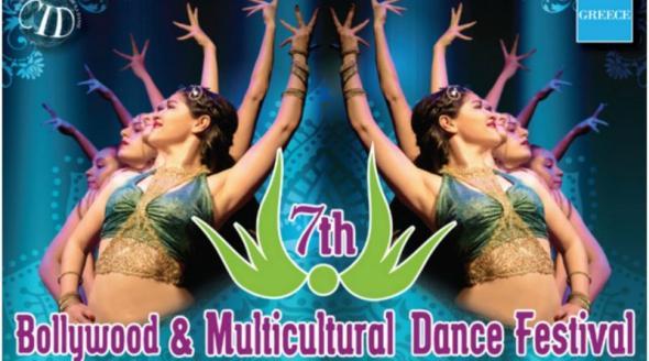 7ο Διεθνές Φεστιβάλ Bollywood και Πολυπολιτισμικών Χορών
