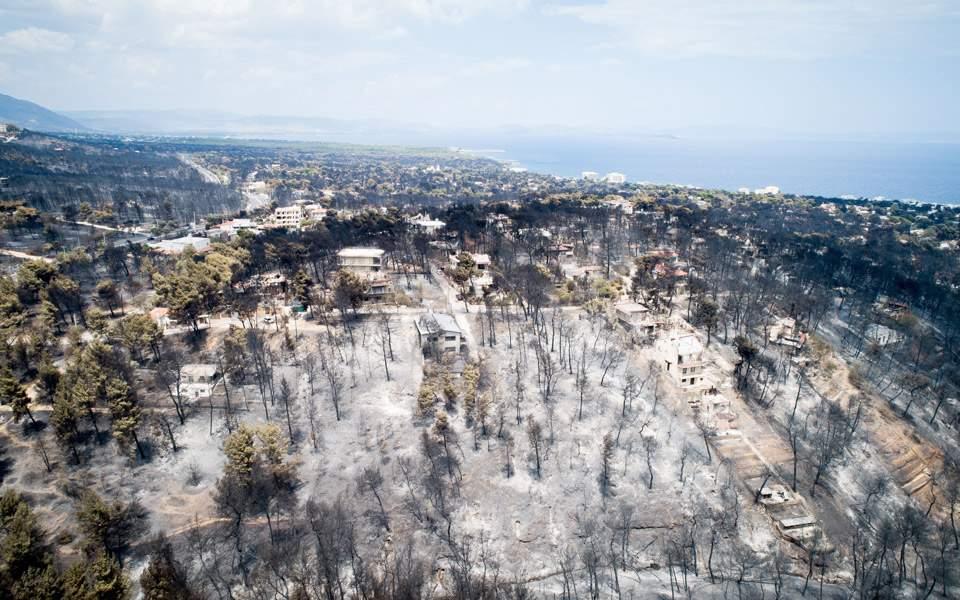 «Καρφώνει» την Πυροσβεστική, η κατάθεση του Ηλία Ψινάκη για το Μάτι