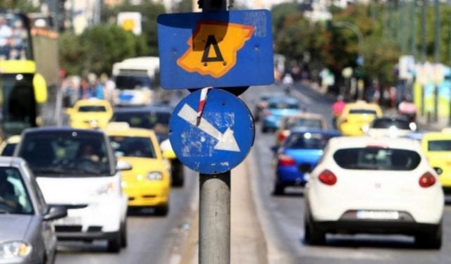 Δακτύλιος Οχημάτων Αθήνας