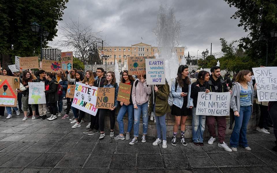 Πορεία για το κλίμα στην Αθήνα