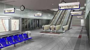 Εργασίες μετρό