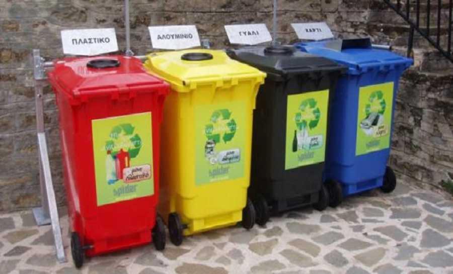 πλημμελή ανακύκλωση