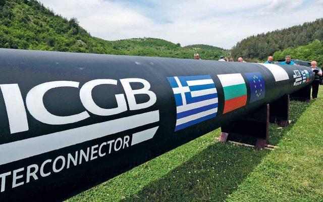 Διασυνδετήριος αγωγός ICGB AD Ελλάδας-Βουλγαρίας