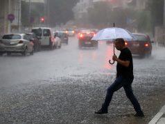 Βροχή, καταιγίδα, καιρός
