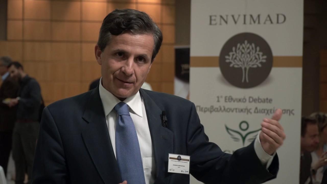 Γενική Γραμματεία Περιβάλλοντος και Υδάτων