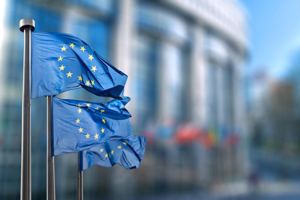 commission, Ευρωπαϊκή Επιτροπή, Κομισιόν