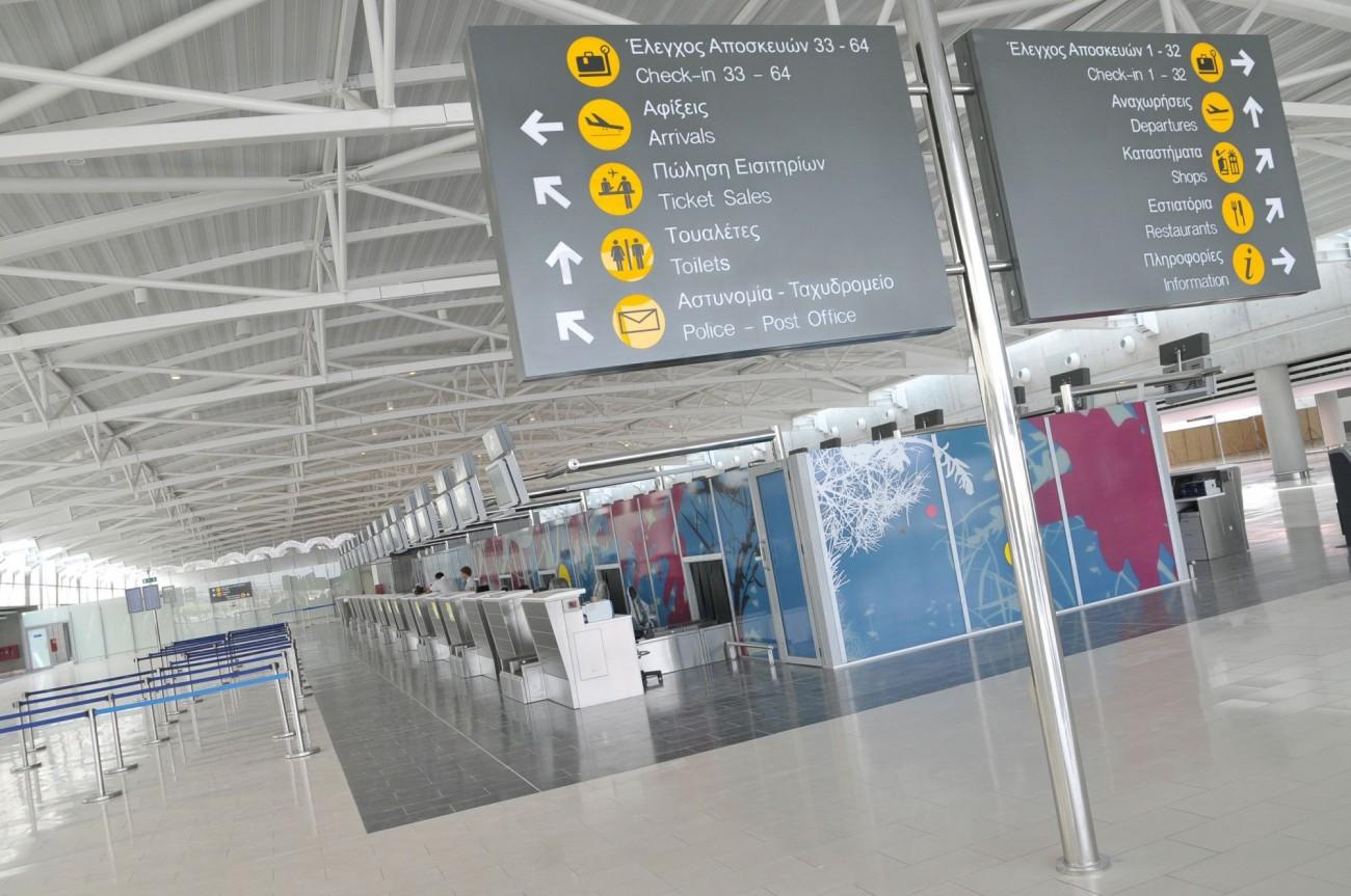 αεροδρόμια Λάρνακας και Πάφου