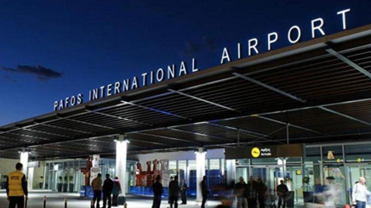αεροδρόμιο Πάφου
