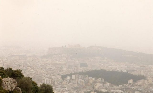 ρύπανσης Αθήνα