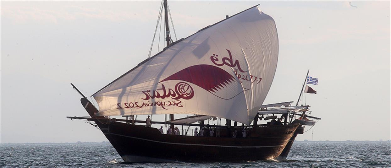 σκάφος Κατάρ