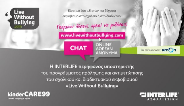 INTERLIFE Live Without Bullying