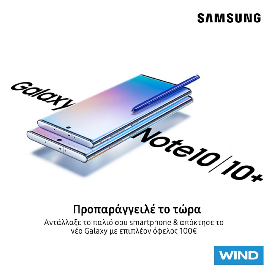 Samsung Galaxy Note 10 WIND preorder