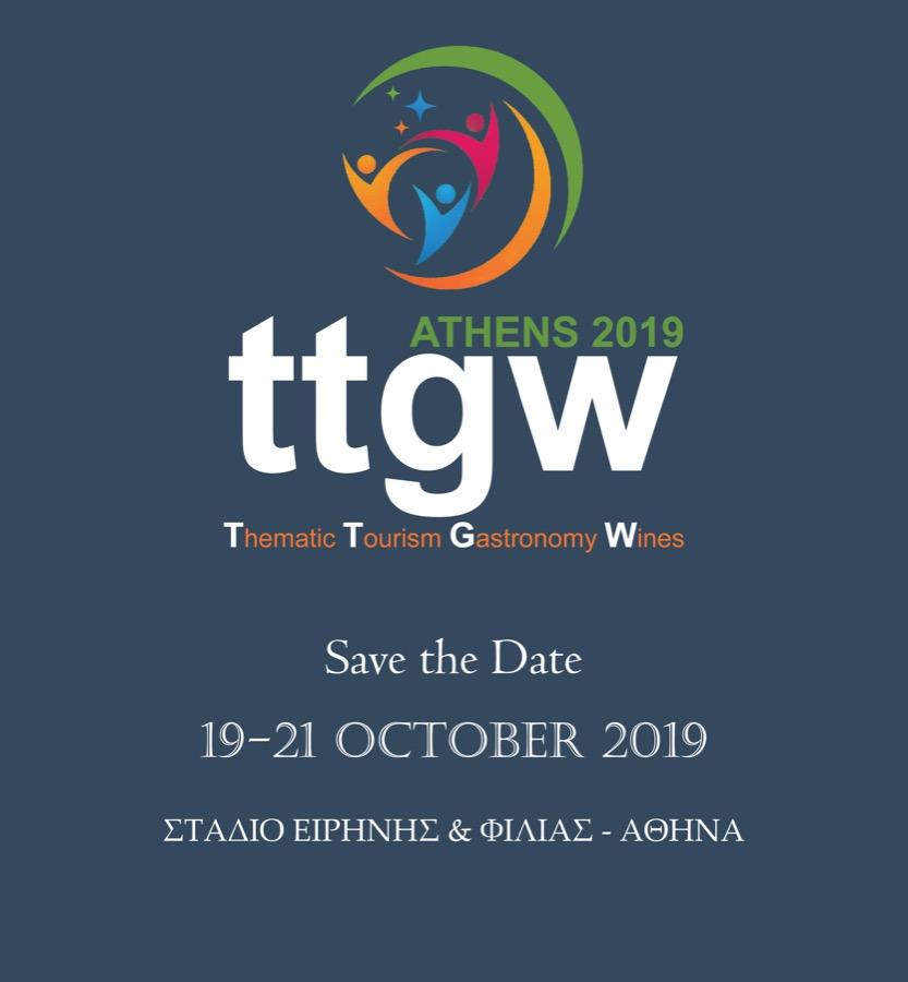 TTGW SAVE THE DATE